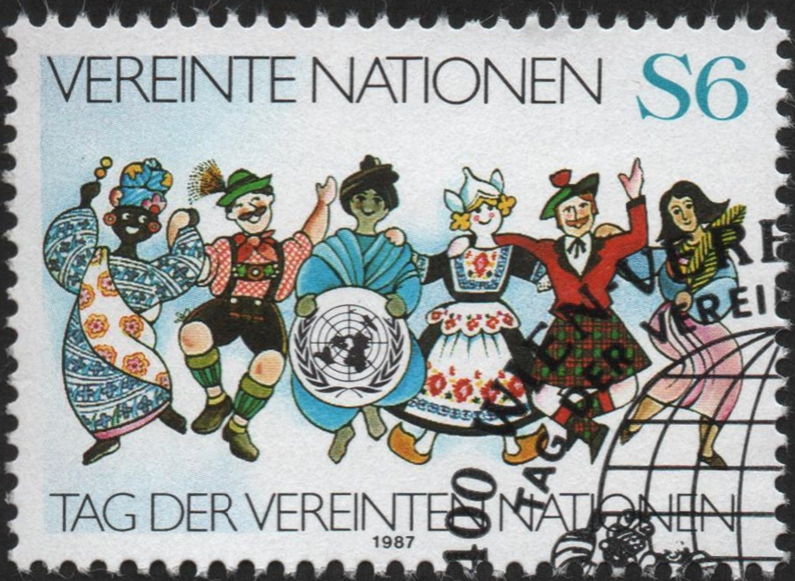 United Nations Offices in Vienna - Scott #75 (1987) CTO cancellation in lower right corner