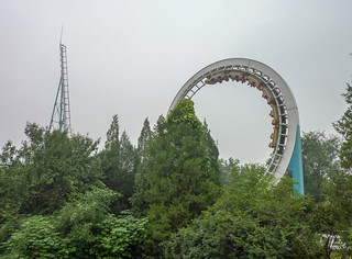 Photo 6 of 6 in the Feng Shen Coaster gallery
