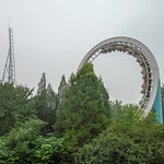Primary photo for Day 2 - Shijingshan Amusement Park, Sun Park