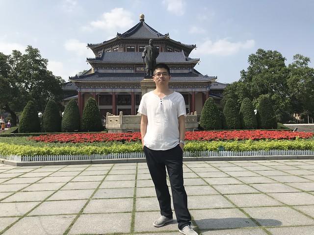 Dr. Sun Yat-Sen's Memorial hall