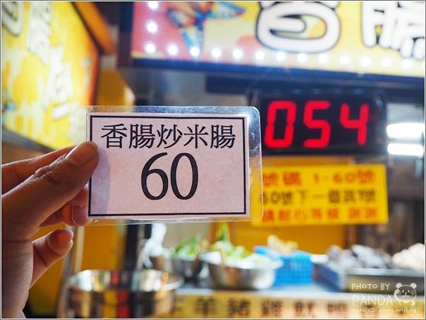 香腸炒米腸 (5)