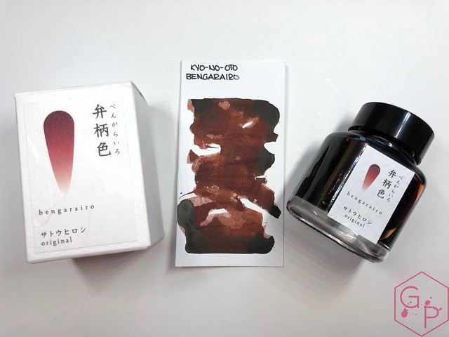 Kyo-no-oto Bengarairo Ink Review 5