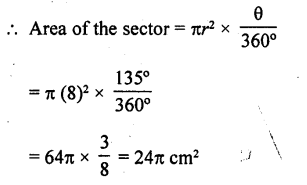 RD Sharma Class 10 Pdf Chapter 15 Areas related to Circles