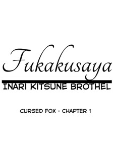 [Batta] Fukakusaya – Cursed Fox Chapter 1 [English] [KonKon]