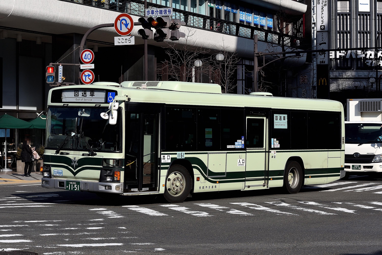 kyotoshi_1151_2