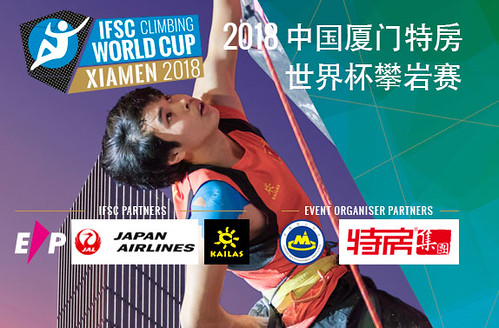 IFSC World Cup Xiamen 2018