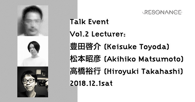 resonanceCardToyoda-matsumoto-takahashi-talk