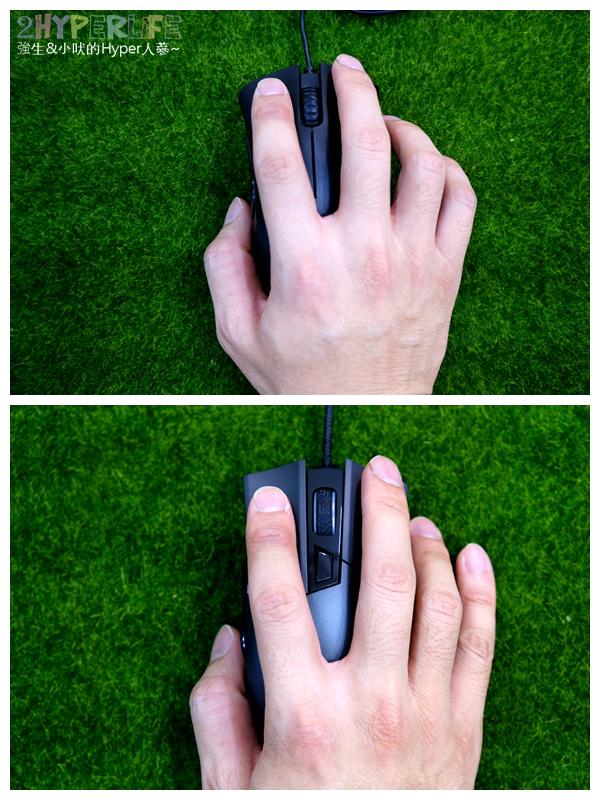 3C數位,3C開箱,ROG滑鼠,華碩滑鼠,電競滑鼠ROG,電競滑鼠推薦 @強生與小吠的Hyper人蔘~