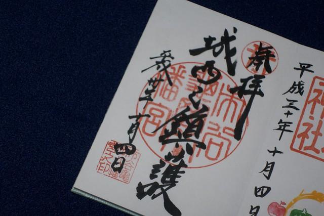 ichigaya-kamegaoka-hachimanguu 000