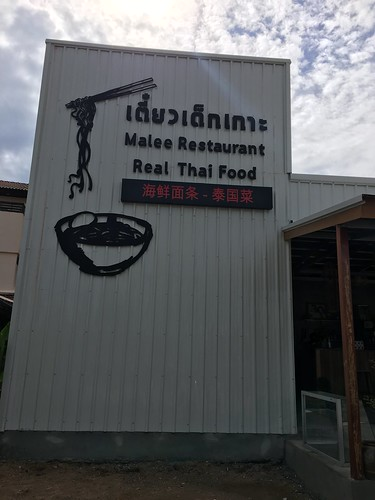サムイ島 トムヤムヌードルのマリーレストラン移転オープン‐ボープット