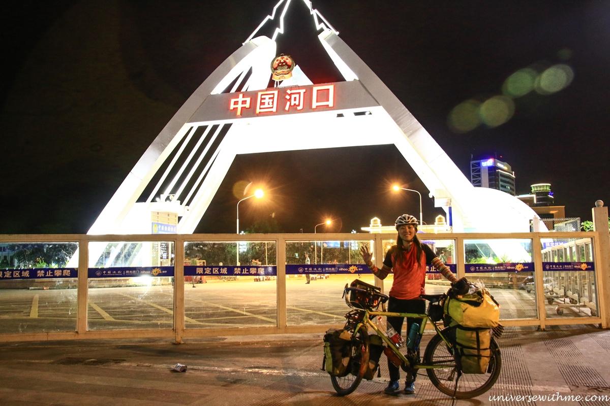 China Travel099