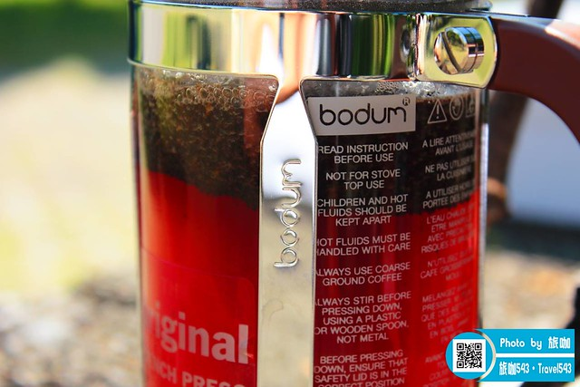 Bodum法式濾壓壺