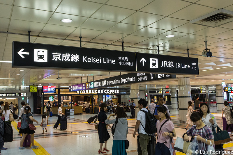 Trenes entre Narita y Tokio