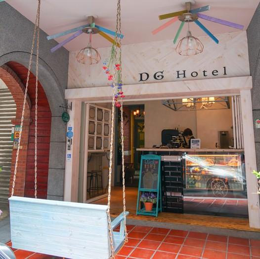 D.G Hotel旅店花園餐廳 (7)