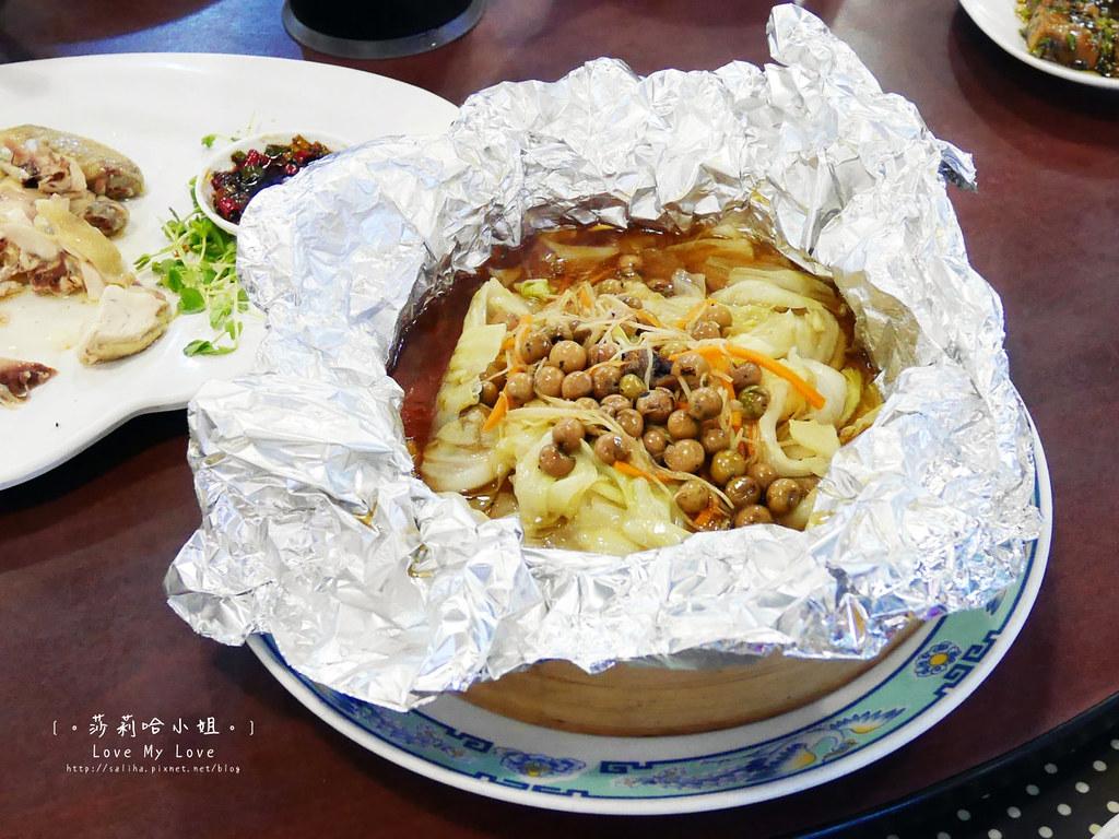 深坑老街大團園素食全素蔬食豆腐餐廳美食推薦 (11)
