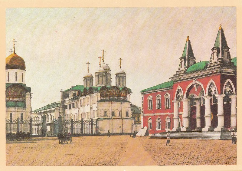 Moscow Kremlin.