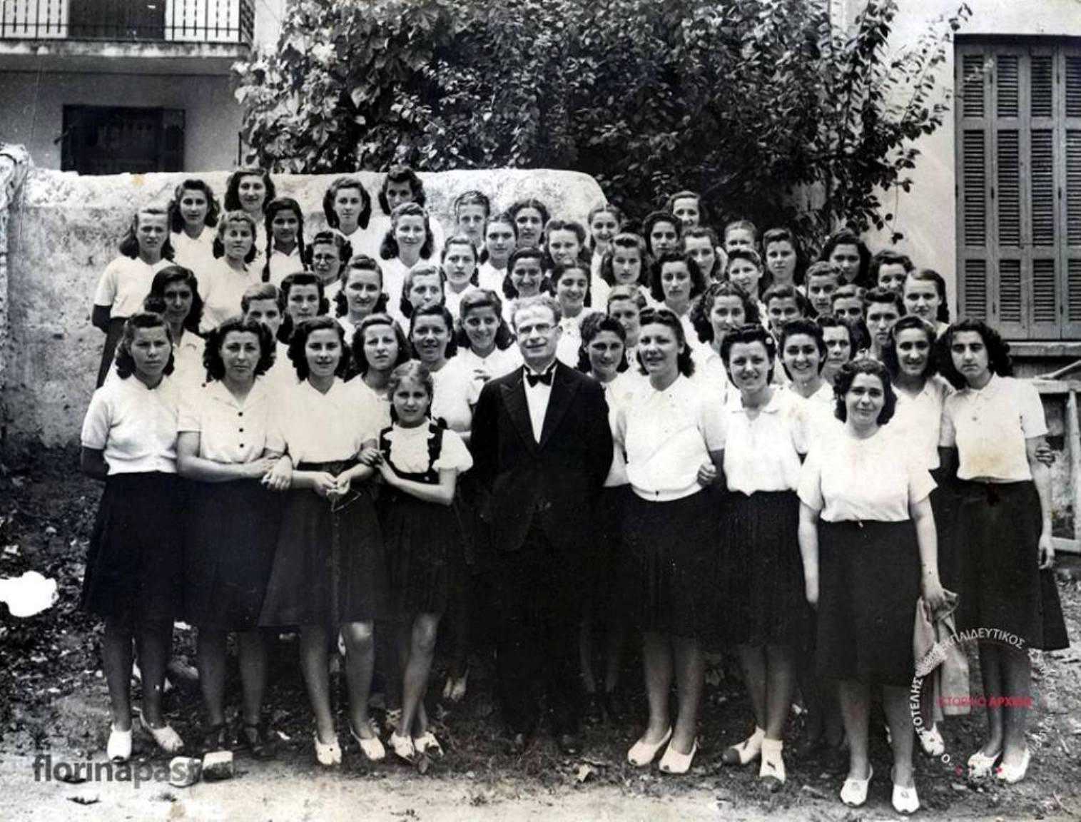 ΓΥΝΑΙΚΕΙΑ ΧΟΡΩΔΙΑ ΦΣΦΑ 1943