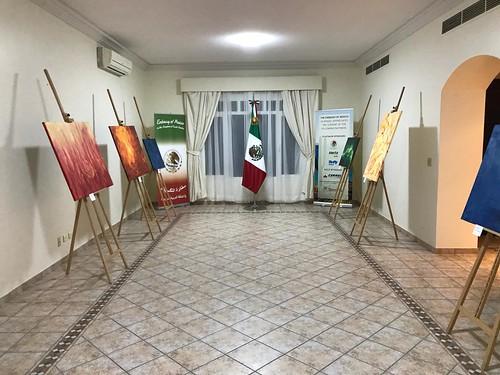 Exhibición de pintura. Margarita Chacón.