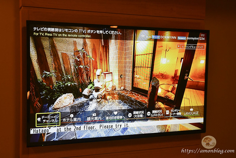 Dormy inn premium難波別館-13
