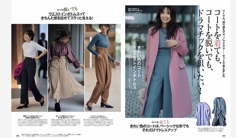 Японская мода на осень-зиму
