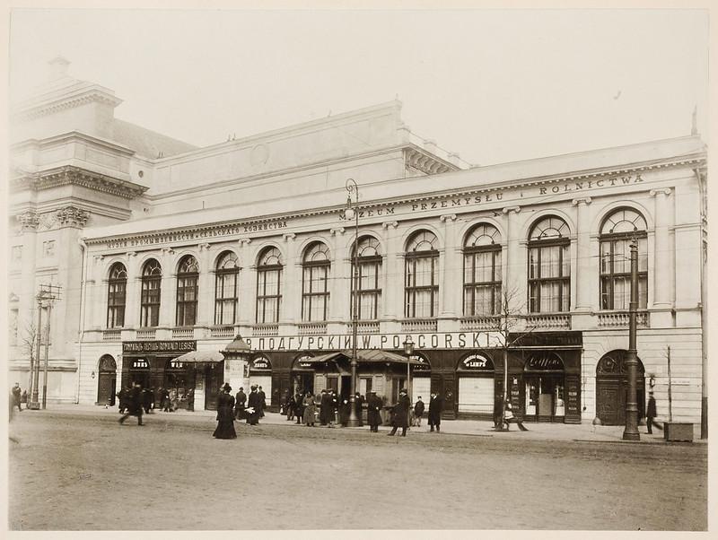 1905. Варшава. Музей промышленности и сельского хозяйства