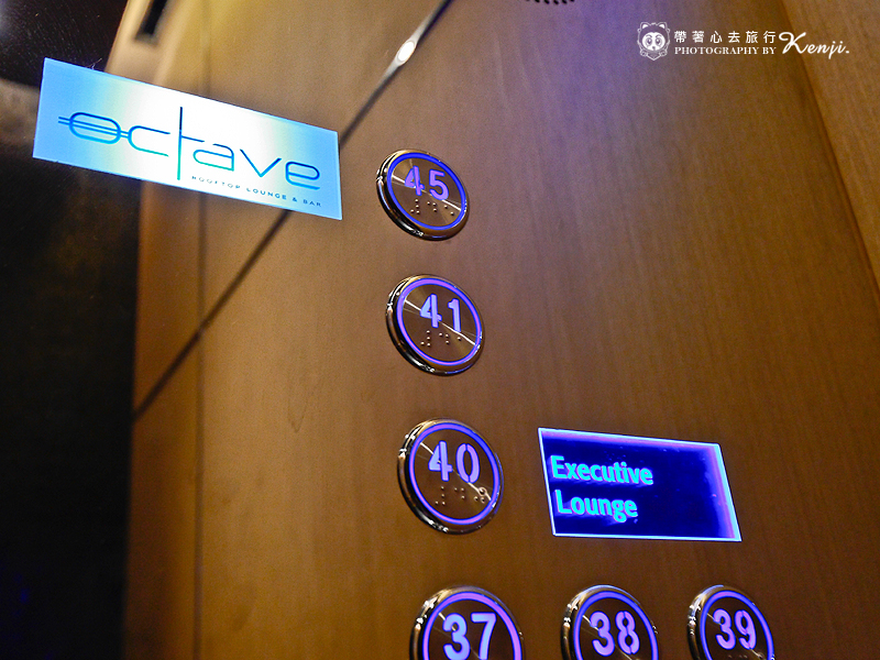 bkk-octave-bar-6