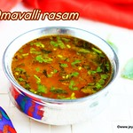 Omavalli leaves rasam