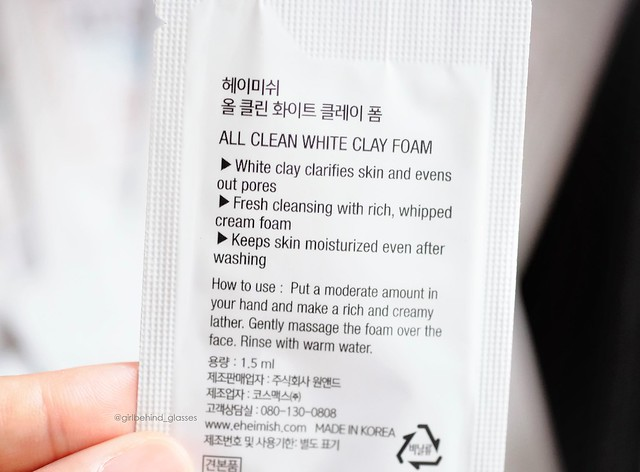 Heimish All Clean White Clay Foam3