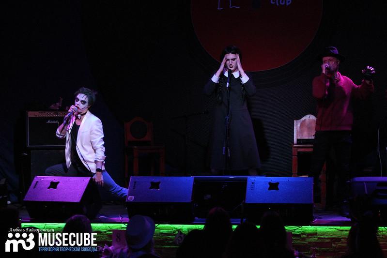 Karaoke_kamikadze-0127