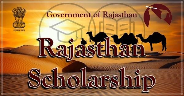 sje scholarship rajasthan