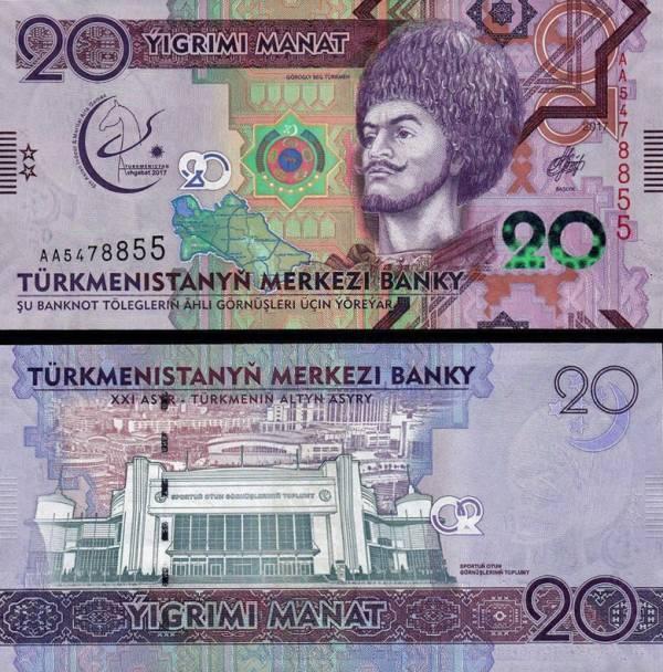 20 Manat Turkménsko 2017 pamätná, P38