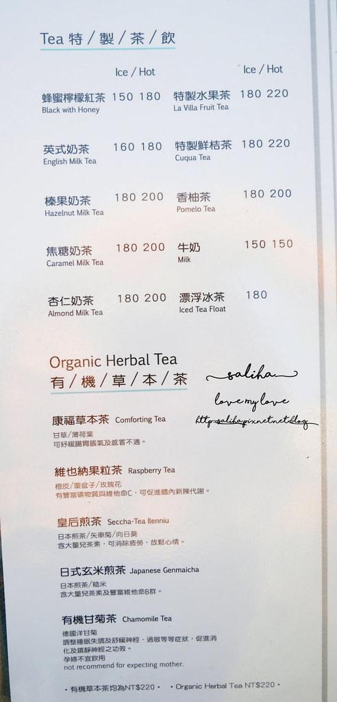 新北淡水老街la villa danshui菜單價位menu價錢訂位餐點 (5)