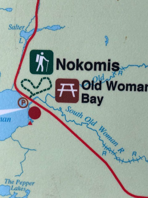 Lake Superior Park - Nokomis trail is a heart