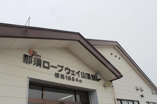 IMG_5576