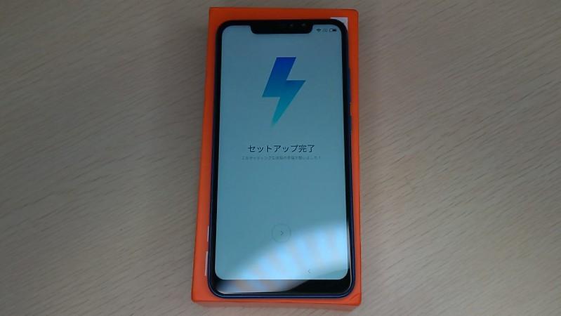 Xiaomi Redmi Note 6 Pro 開封 (40)