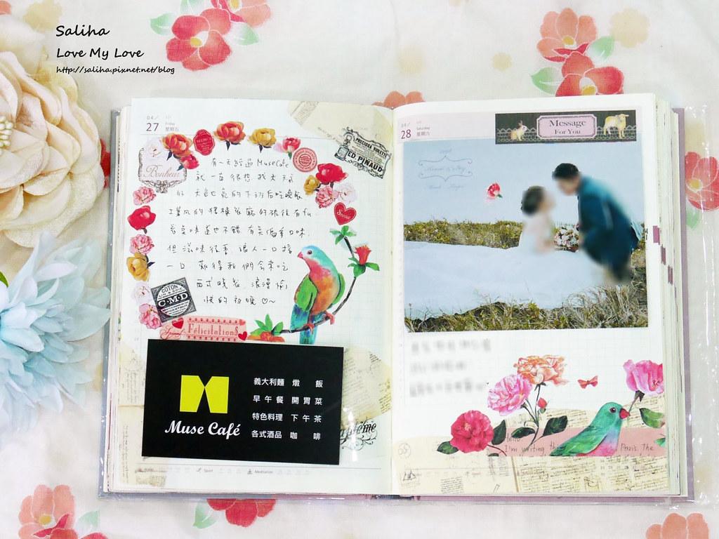 開花生活實驗室往世書手帳裝飾心得分享紙膠帶應用彩繪花環 (14)