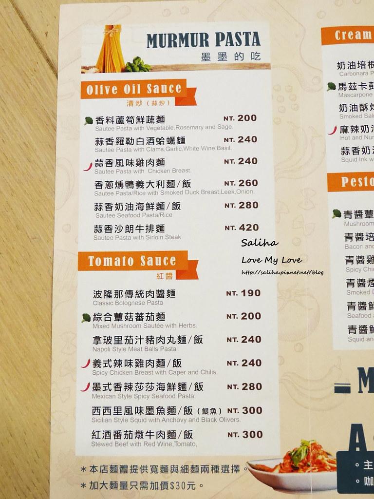 台北東區墨墨義大利麵 murmur pasta菜單價位menu訂位 (1)