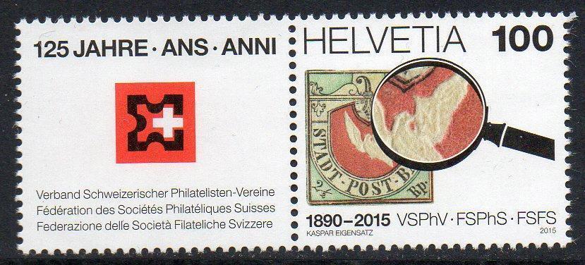 Switzerland - Michel #2047 (2015) with attached label