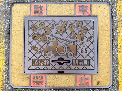 Monzen Ishikawa, manhole cover 3 (石川県門前町のマンホール3)