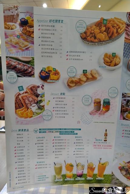 20181024樂樂城堡菜單3