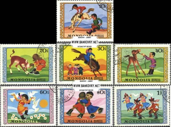 Známky Mongolsko1974 Deti, razítkovaná séria