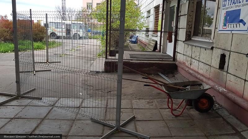 фейковая безопасность _9