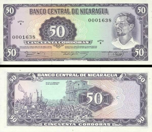 50 Cordobas Nikaragua 1979, P131