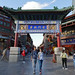 Ancient Culture Street, Tianjin, China