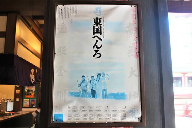 kawasakidaishi008