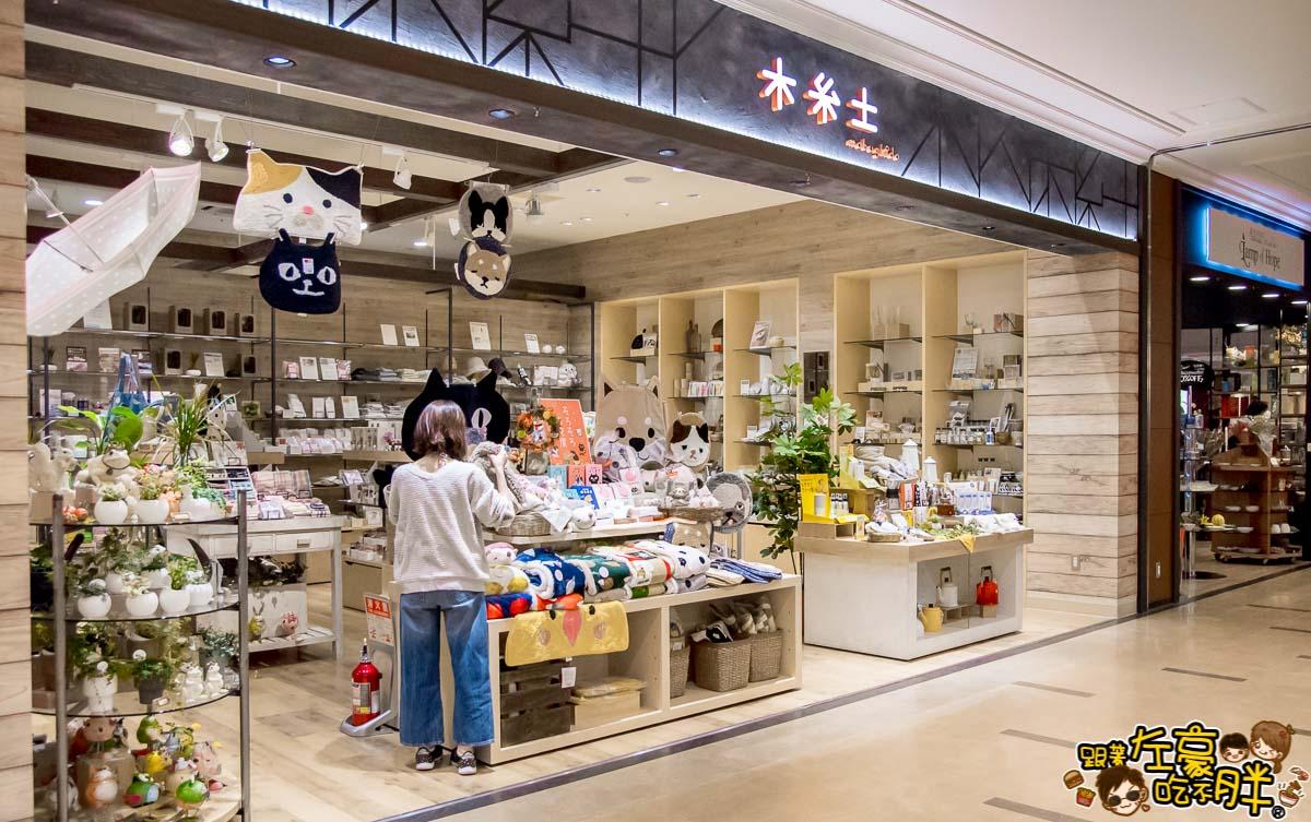 日本東北自由行-仙台山形飯店百貨-4