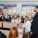 Круглый стол на тему: «Казанская икона Божией Матери как источник единства России»