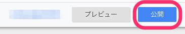 Photo:Google_タグマネージャ By:onetohihi