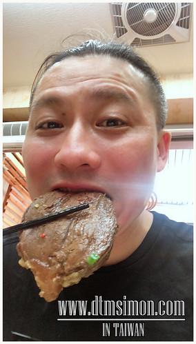 大塊牛肉麵