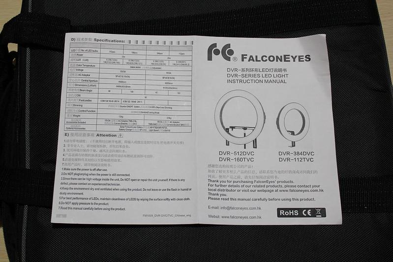 Falcon Eyes DVR-384DVC 開封レビュー (9)
